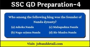 Important Questions For SSC GD