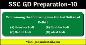 Important Questions For SSC GD 10